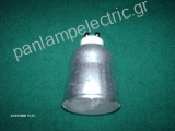 ENERGY SAVING LAMP 10W 230V GU 10