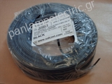 Cable oval black coloured 2x0,50